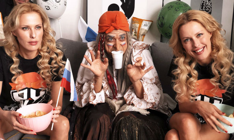 Песня Бабы Яги «Welcome to Russia» стала гимном российских болельщиков