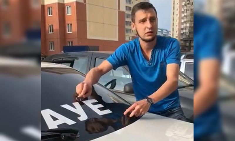 Пояснил за АУЕ: пацан ответил за наклейку на своем авто