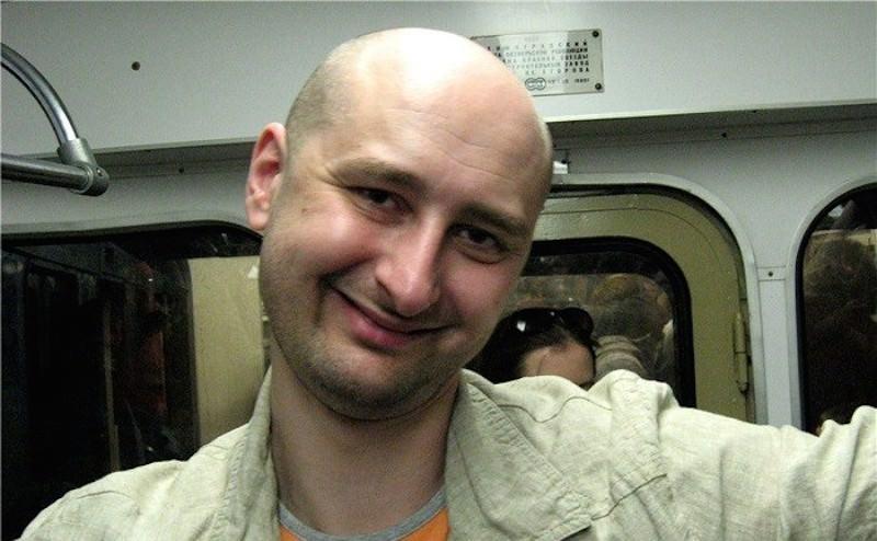 Предатель Бабченко сбежал и с Украины