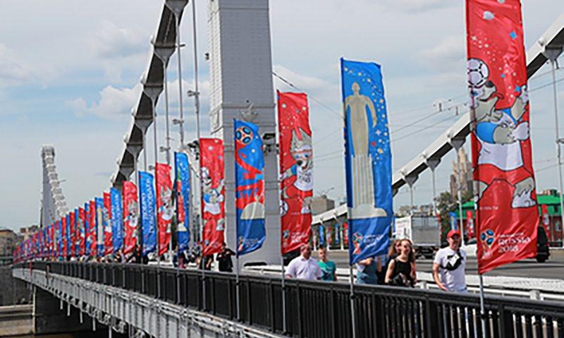Для россиян выпросят выходные на время чемпионата мира