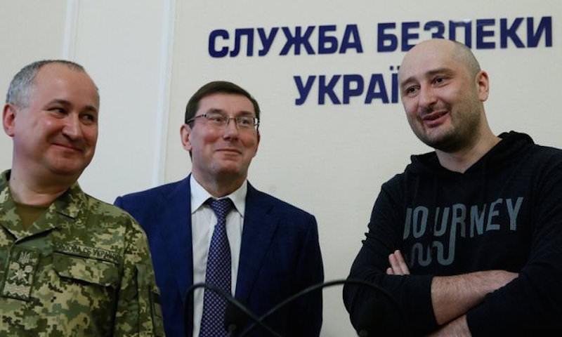 «Расстрельный» список журналистов по делу Бабченко появился в СМИ