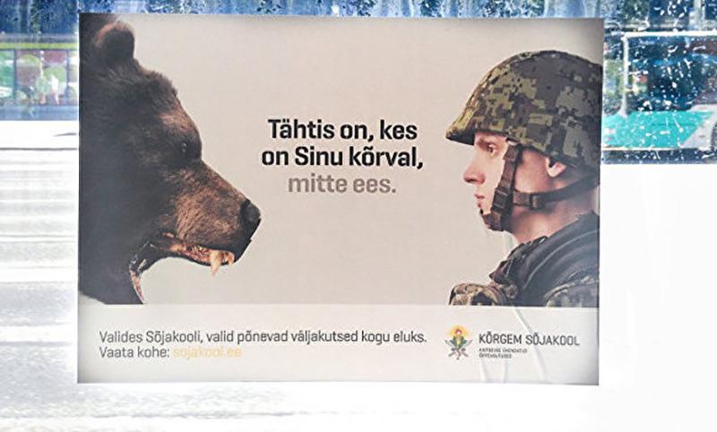 На рекламном постере эстонской армии изобразили скалящегося медведя