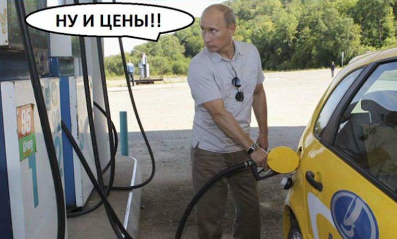 Путина спросили про цены на бензин и показали мем