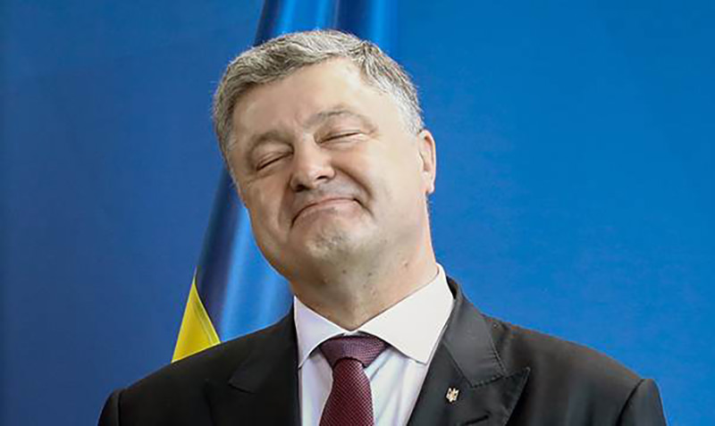 Европарламент предложил Порошенко возглавить гей-парад