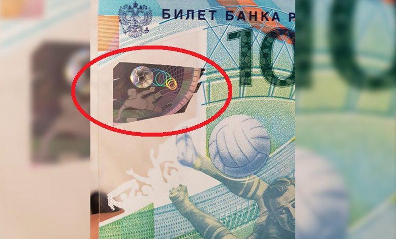 Банк России ещё до ЧМ знал, что Акинфеев отобъёт решающий мяч ногой