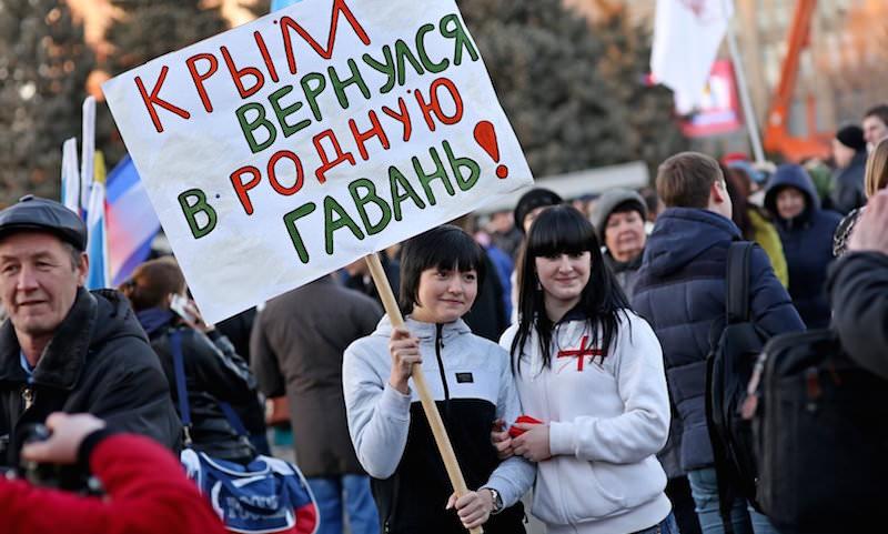 В России появился новый праздник в честь Крыма