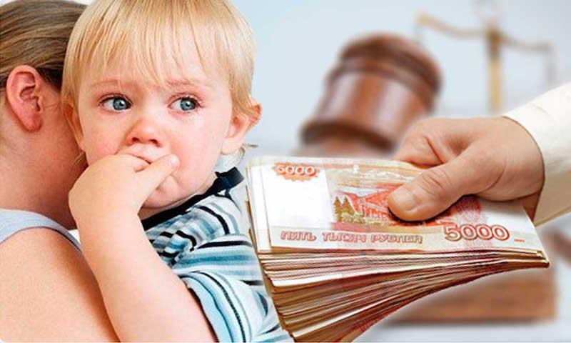 Москвич задолжал свыше 118 миллионов рублей алиментов