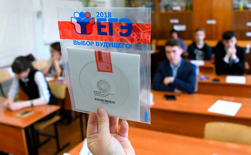 Школьник в России впервые получил 400 баллов на ЕГЭ