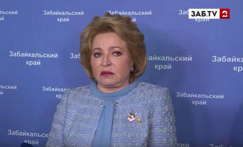 Бурьян по пояс и уродище-фонтан: Матвиенко отчитала власти Читы