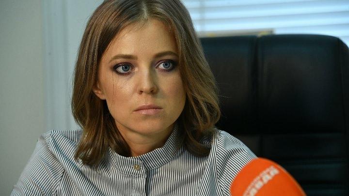 Единственным противником пенсионной реформы в«Единой России» стала Наталья Поклонская