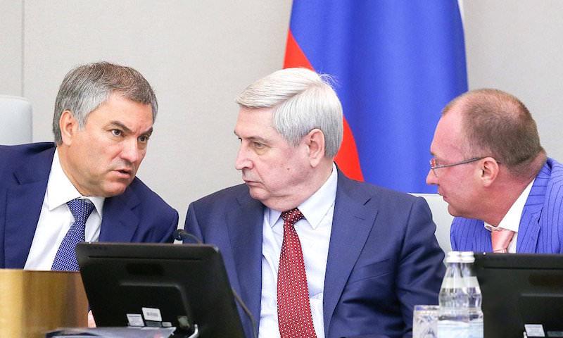 Госдума приняла законопроект о повышении пенсионного возраста
