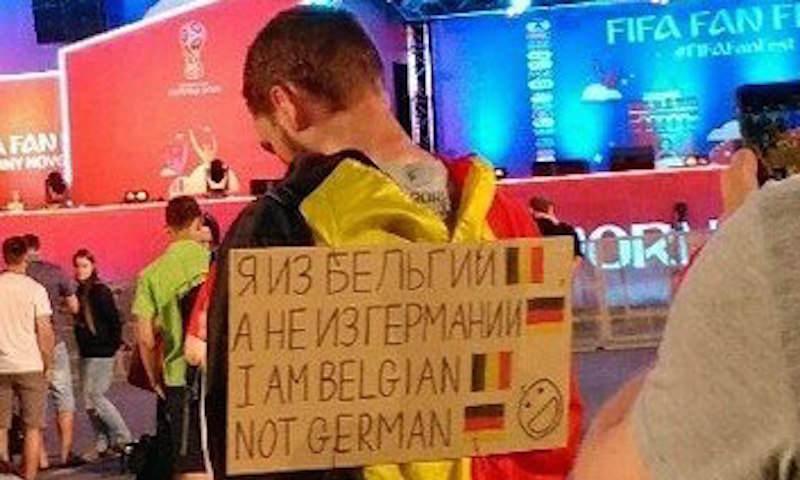 Когда стыдно казаться немцем