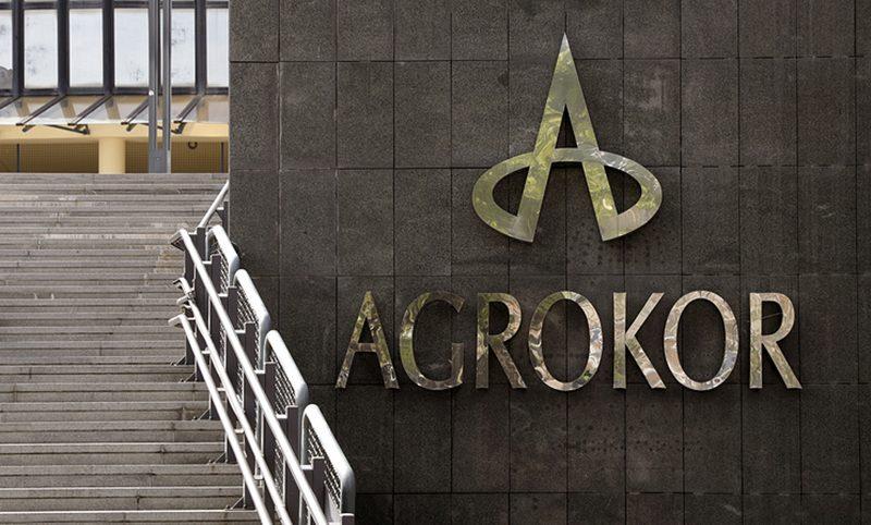 Банки РФ спасли от банкротства ритейлера Хорватии перед  матчем  сборных на ЧМ