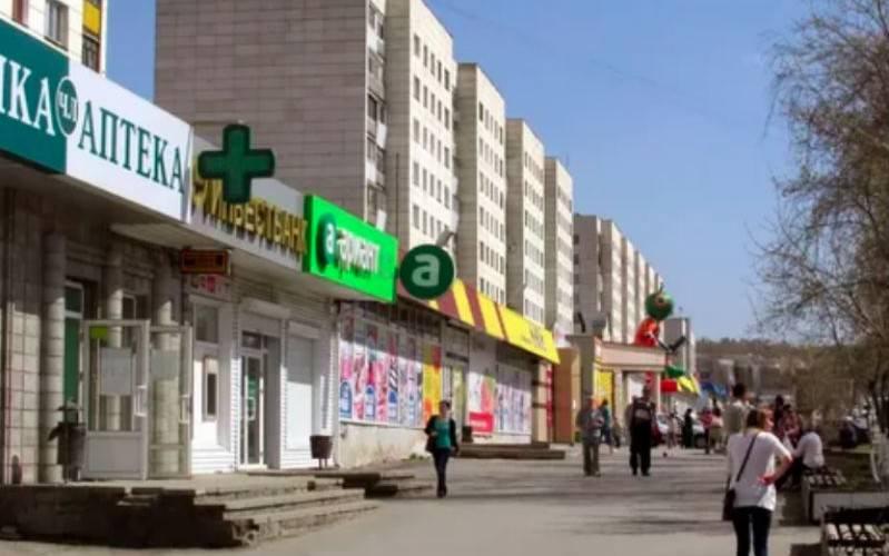 Много и дорого: в России решили сократить количество аптек