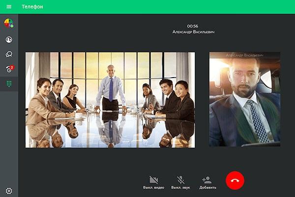 «Манго Телеком» выпустила сервис видеоконференций