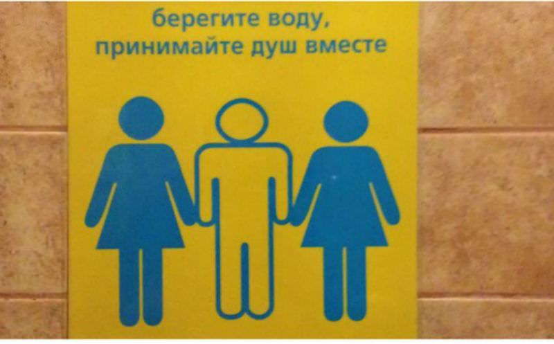 Самарские коммунальщики прикололись над жалобщиками