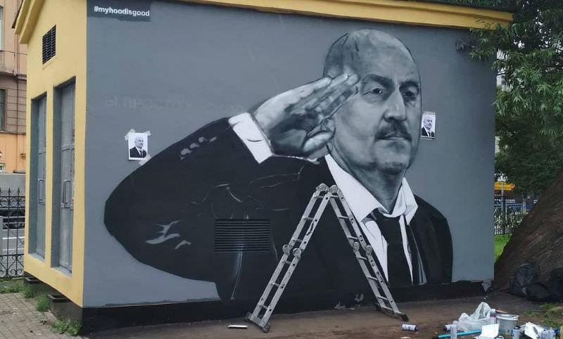 Граффити в честь Черчесова обрело новый облик