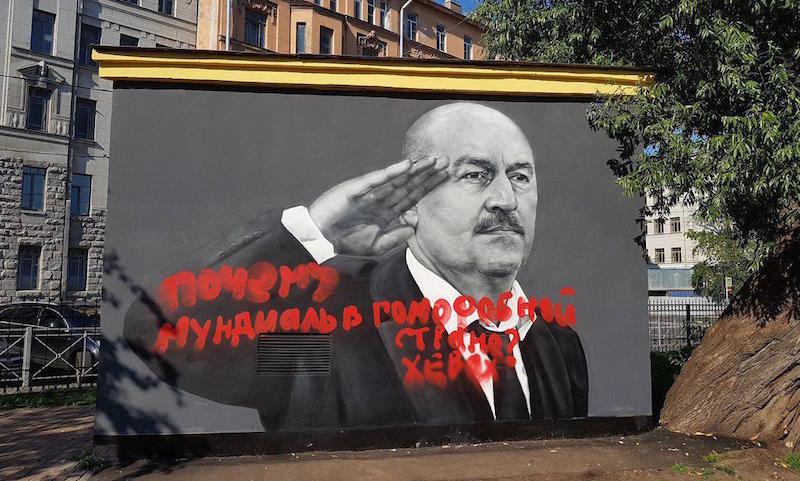 Граффити с Черчесовым снова испортили. На сей раз гомосексуалисты