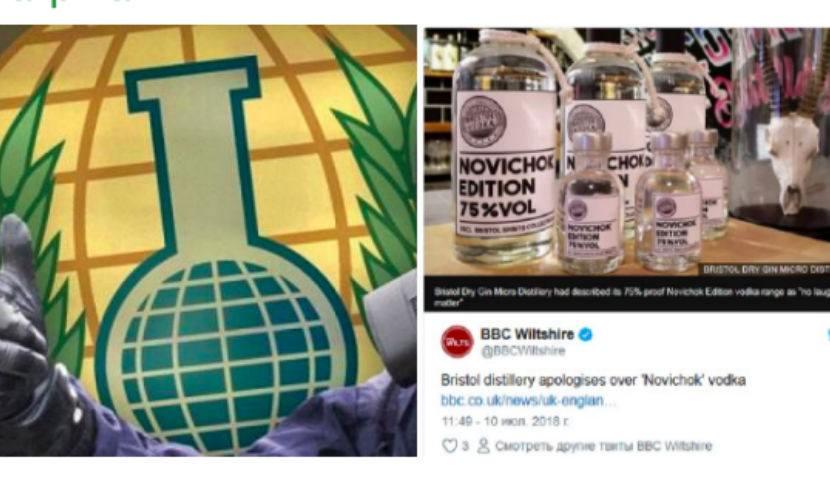 Британский завод выпустил водку