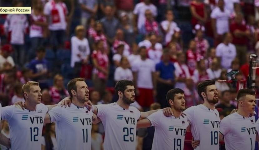 Российские волейболисты стали победителями Лиги наций