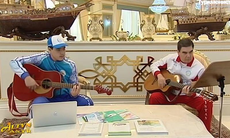 Президент Туркменистана записал рэп с внуком