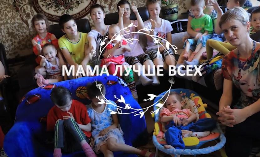 Семья из Башкирии удочерила 14 девочек-инвалидов