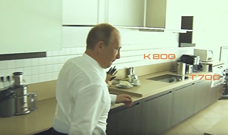Фирма бытовой техники использовала кадры с Путиным в рекламе