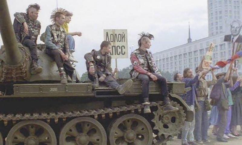 Календарь: 21 августа - Рухнула последняя надежда на спасение СССР