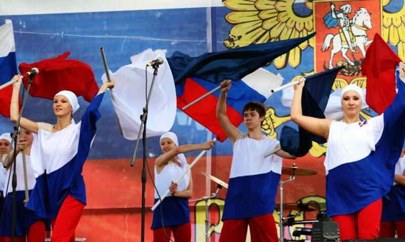 Календарь: 22 августа - День Государственного флага Российской Федерации