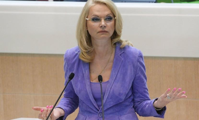 Голикова рассказала о штрафах за увольнение в предпенсионном возрасте