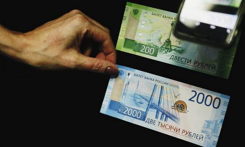 Гознак готовится к радикальному обновлению дизайна российских банкнот