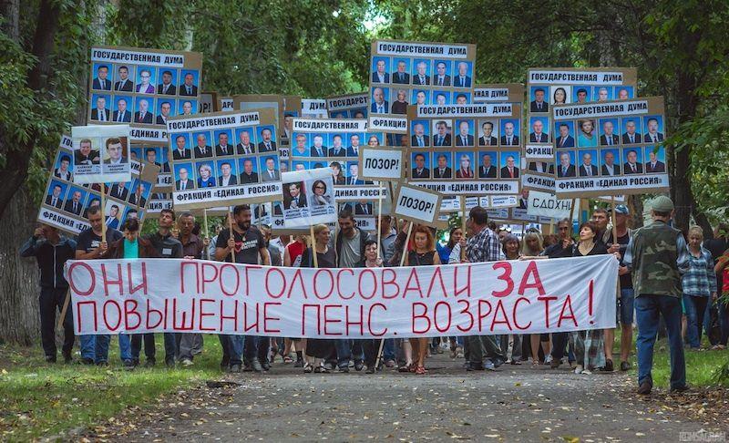 В Комсомольске-на-Амуре прошел