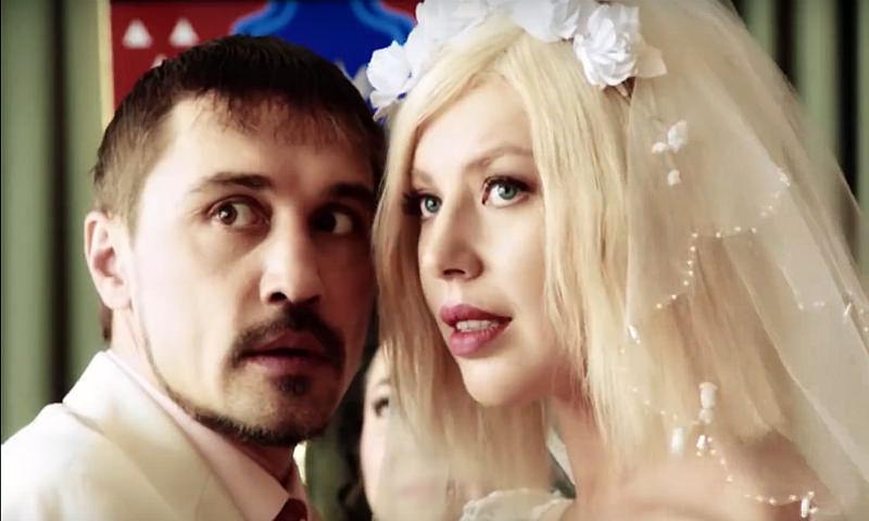 «Тамада, драка и лихие 90-е»: Свадьба Билана в клипе «Пьяная любовь»