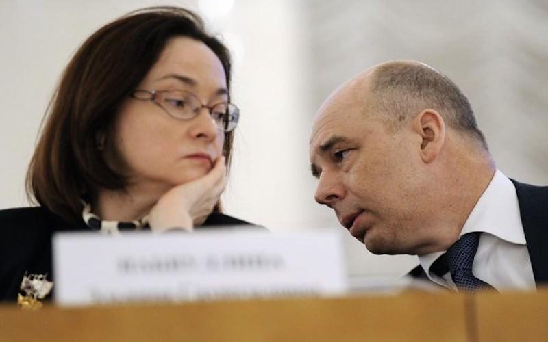 Банк России прекратил скупку валюты до конца сентября