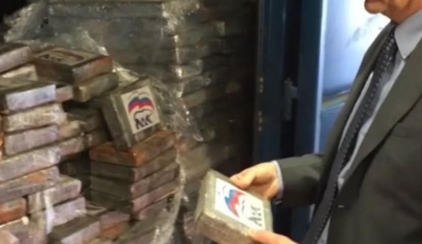 В Бельгии арестовали 2 тонны кокаина с логотипом