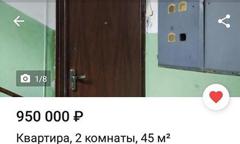 В Пензе продают квартиру с 81-летней бабушкой