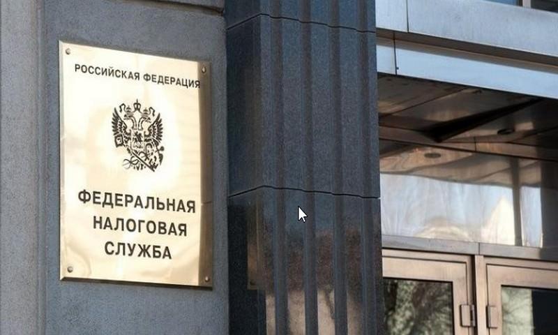 Россиянам позволили платить налоги за других людей