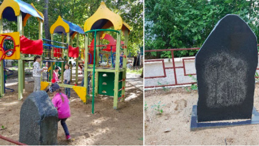 На детской площадке в Самаре поставили памятник криминальному авторитету
