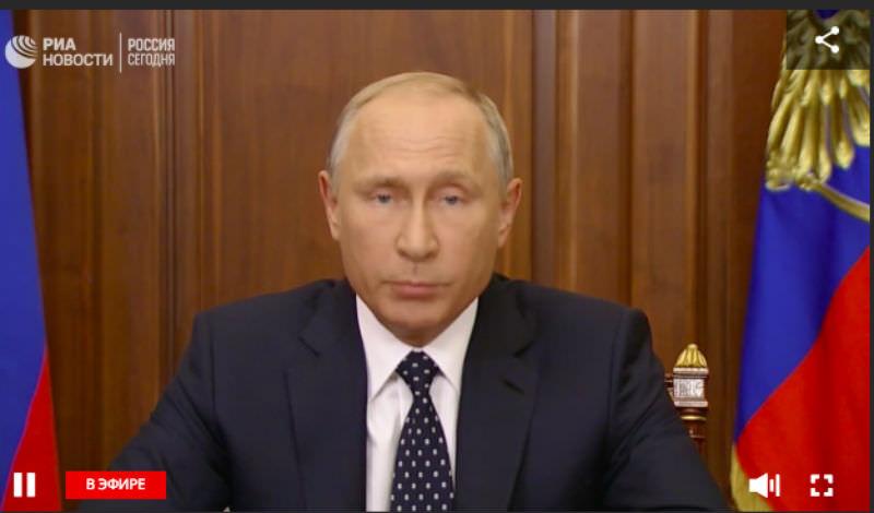 Путин попросил россиян отнестись к пенсионной реформе с пониманием