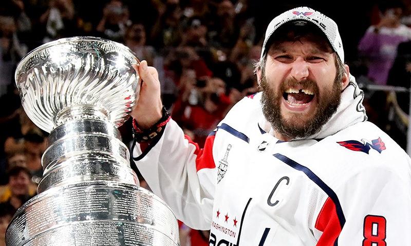 Календарь: 17 сентября – День великого хоккеиста современности
