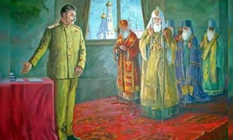 Календарь: 4 сентября - Состоялась встреча Иосифа Сталина с иерархами Русской Православной Церкви