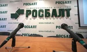 Зачем «Росбалт» раздувает антироссийскую истерику и стравливает народ и власть