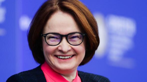 Банк Российской Федерации оценил вклад пенсионной реформы врост ВВП