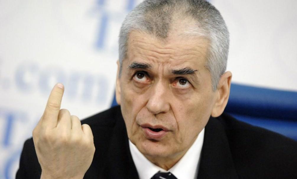 Депутат Онищенко призвал рассказать школьникам о вреде мастурбации