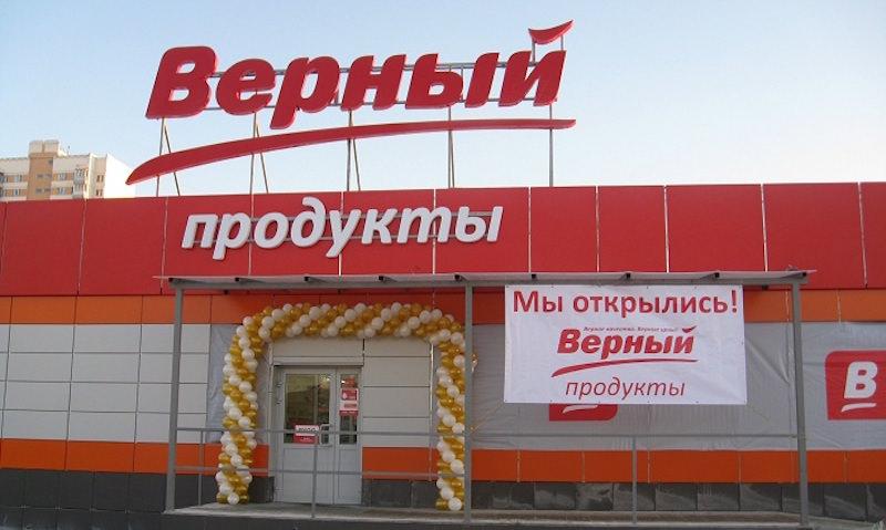 Покупателей избили и выкинули из супермаркета в Каменске-Уральском