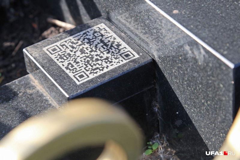 Надгробие в виде «айфона» установили умершей девушке в Уфе