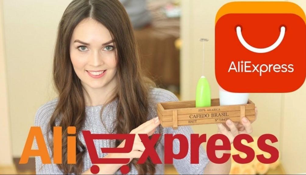 Заказала кастрюлю с AliExpress