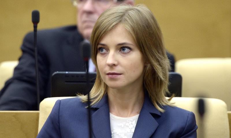 Госдума упразднила комиссию по контролю за доходами депутатов, которую возглавляла Поклонская