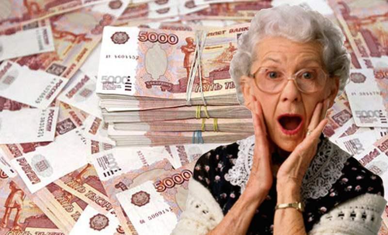 Единороссы нашли для Пенсионного фонда новый источник дохода