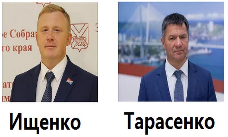 На выборах губернатора Приморья у КПРФ крадут победу